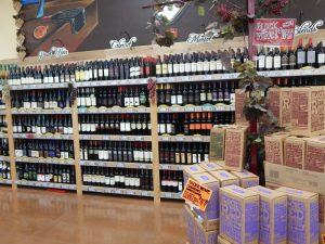 Trader Wine